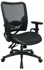 Adjustable Ergonomic Mesh Office Chair [6236] -1