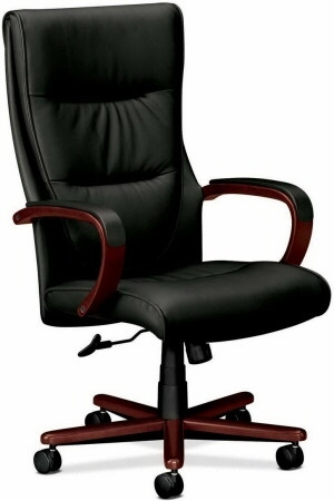 Basyx Executive High Back Leather Office Chair [VL844] -1