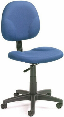 Boss Office Task Chair [B9090] -1