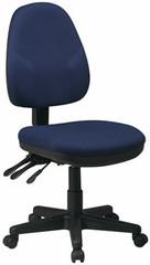 Dual Function Adjustable Ergonomic Chair [36420] -1