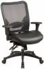 Adjustable Ergonomic Mesh Chair [68-50764] -1