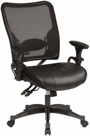 Ergonomic Mesh Chair with Leather Seat [6876] -1