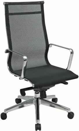 High Back Mesh Executive Chair [7360M] -1