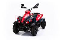12V ATV Style 268 Ride On Quad