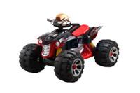 12V ATV Style Ride On Quad