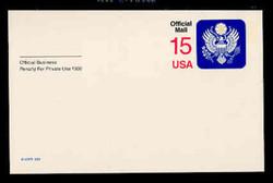 U.S. Scott # UZ 04, 1988 15c Official Mail, white on blue, value in red - Mint Postal Card