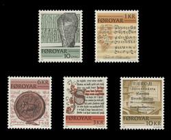 FAROE ISLANDS Scott #  65-9, 1981 Faroe Historic Writings (Set of 5)