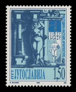 YUGOSLAVIA Scott # 2339, 1996 Architectural Education in Yugoslavia, 150th Anniversary