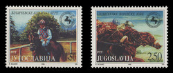 YUGOSLAVIA Scott # 2344-5, 1996 Horse Racing, Ljubicevo (Set of 2)