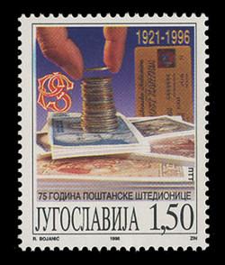 YUGOSLAVIA Scott # 2353, 1996 Savings Accounts, 75th Anniversary