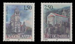YUGOSLAVIA Scott # 2398-9, 1998 Monasteries of Montenegro (Set of 2)