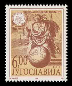 YUGOSLAVIA Scott # 2437, 1999 Yugoslav Bar Asociation, 70th Anniversary