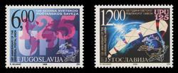 YUGOSLAVIA Scott # 2448-9, 1999 UPU, 125th Anniversary (Set of 2)