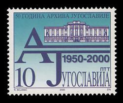 YUGOSLAVIA Scott # 2477, 2000 Yugoslavian Archives, 50th Anniversary