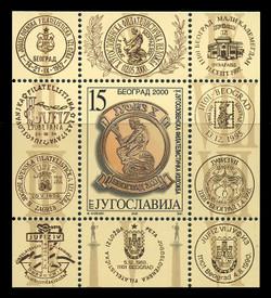 YUGOSLAVIA Scott # 2482, 2000 JUFIZ X Philatelic Exhibition, Belgrade - SOUVENIR SHEET