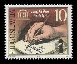 YUGOSLAVIA Scott # 2497, 2000 World Teachers' Day
