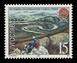 YUGOSLAVIA Scott # 2524, 2001 Serbian Mountaineering Association, Centenary
