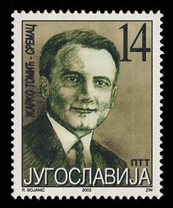 YUGOSLAVIA Scott # 2556, 2002 Zarko Tomic-Sremac, World War II Hero
