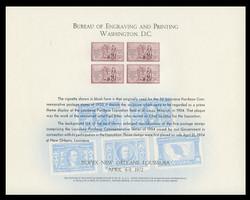 Brookman B 17/Scott SC19 1972 Nopex, New Orleans Souvenir Card
