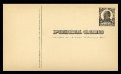 U.S. Scott # UX  20, 1908 1c William McKinley, Square Design (line on front), black on buff - Mint Face Postal Card