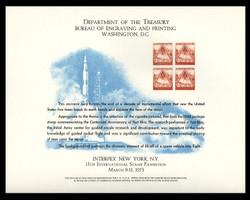 Brookman B 22/Scott SC27 1973 Interpex '73 Souvenir Card