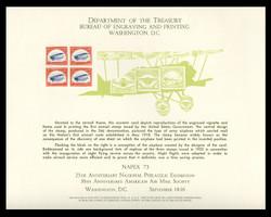 Brookman B 25/Scott SC32 1973 Napex '73 Souvenir Card