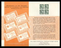 Brookman B 26/Scott SC33 1973 ASDA '73 Souvenir Card