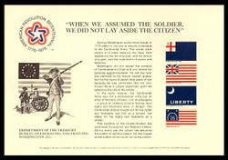 Brookman B 37/Scott SC49 1976 Stamp Expo '76