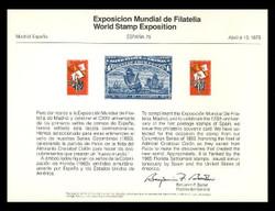 Brookman PS17/Scott SC40 1975 Espana '75 Souvenir Card