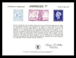 Brookman PS25/Scott SC56 1977 Amphilex '77 Souvenir Card