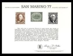 Brookman PS26/Scott SC57 1977 San Marino '77 Souvenir Card