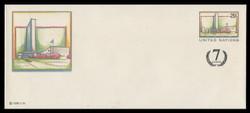 U.N.N.Y. Scott # U  9AL, 1995 25c +7c UNNY Headquarters - Mint Envelope, Large  Size