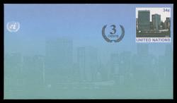 U.N.N.Y. Scott # U 16, 2002 34c +3c UNNY Headquarters - Mint Envelope, Only exists Small Size