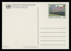 U.N.N.Y Scott # UX  9-13, 1989 15c Views of NY Headquarters - Mint Picture Postal Cards Set of 5