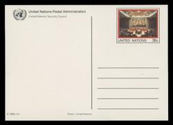 U.N.N.Y Scott # UX 14-8, 1989 36c Views of NY Headquarters - Mint Picture Postal Cards Set of 5