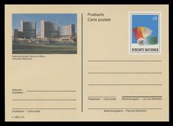 U.N.VIEN Scott # UX  3, 1985 4s U.N. Emblem - Mint Postal Card