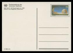 U.N.VIEN Scott # UX  5, 1992 6s Regschek Painting - Mint Postal Card