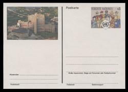 U.N.VIEN Scott # UX  6, 1993 5s People of the World - Mint Postal Card