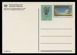 U.N.VIEN Scott # UX  9, 1997 6s +50g Regschek Painting (UX5) - Mint Postal Card