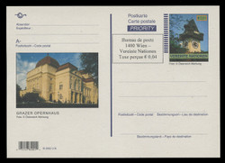 U.N.VIEN Scott # UX 15, 2003 51c +4c Clock Tower, Graz, Austria (UX14) - Mint Postal Card