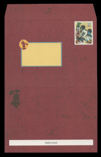 U.S. Scott # U 653-6, 2004 37c Disney Characters - Letter Sheets (Set of 4), Folded (See Warranty)