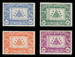 ASDA 1954 (6th) Stamp Show, Flag and Stars,  Perforated (Set of 4)