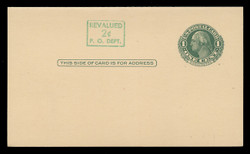 U.S. Scott # UY 14b/UPSS #MR23-3, 1952 2c on 1c Washington (Green) - Mint Message-Reply Card - FOLDED (See Warranty)