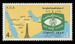 SAUDI ARABIA Scott #  688, 1976 Saudi Arabian Television