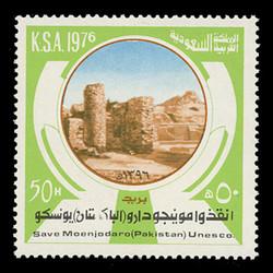 SAUDI ARABIA Scott #  761, 1977 UNESCO, Mohenjo-Daro Ruins