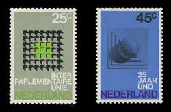 NETHERLANDS Scott # 485-6, 1970 Interparliamentary Union, U.N. 25th Anniv. (Set of 2)
