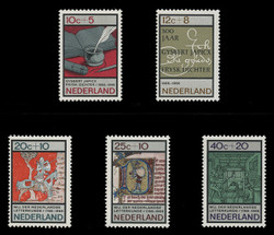 NETHERLANDS Scott # B 409-13, 1966 Netherlands Literary Society 200th Anniversary (Set of 5)