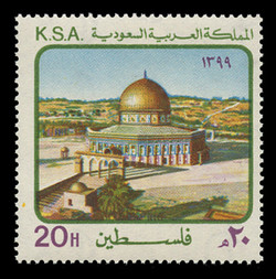 SAUDI ARABIA Scott #  781, 1979 Dome of the Rock, Jerusalem
