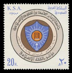 SAUDI ARABIA Scott #  725, 1977 Islamic Jurisprudence Conference