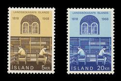 ICELAND Scott #  400-1, 1968 National Library, Reykjavik, Sesquicentennial (Set of 2)